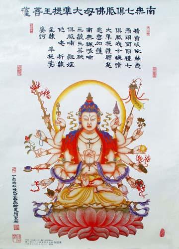 chuande5